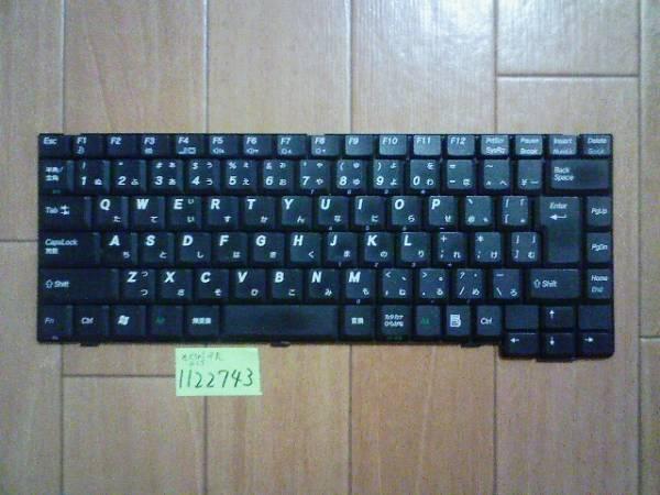「在庫処分在庫処分WinBook WV730Bキーボード 難有り 1122743 (ソーテック ノートブック)」の画像
