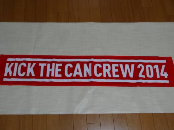 新品/KICK THE CAN CREW 2014 マフラータオルキックザカンクルー