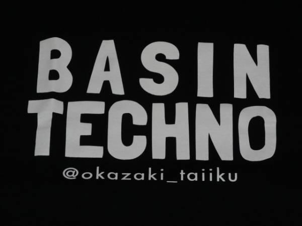 新品/岡崎体育Tシャツ Mサイズブラック黒