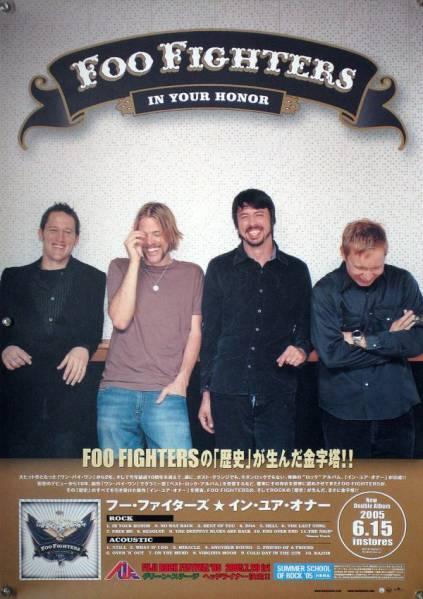 FOO FIGHTERS フー・ファイターズ B2ポスター (1W05002)