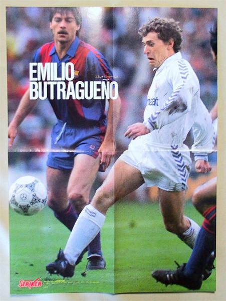 ◆ポスター◆エミリオ・ブトラゲーニョ 1988レアルマドリー ◆