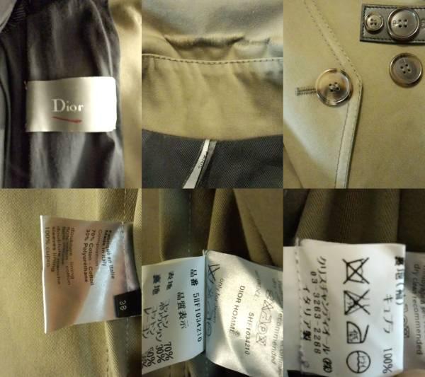 国内正規 極美品 入手困難 ディオールオム Dior Homme ロングコート 38 最小 トレンチコート XXS 男女兼用可 エディ期 セレブ愛用 メンズ_国内正規品 最小サイズ38 カーキ 状態良好