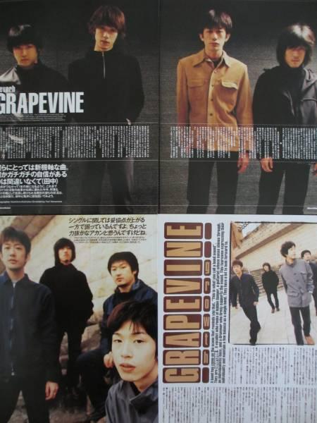 大量 GRAPEVINE/グレイプバイン 切り抜き 300P 田中和将 1997年~