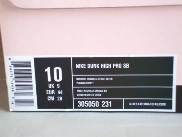 ■限定モデル■NIKE DUNK HIGH SB■ダンクデラソウル■未使用■_画像2