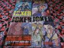 全巻初版帯付有 ◆ 大西巷一  JOKER  全4巻セット (三国志系)