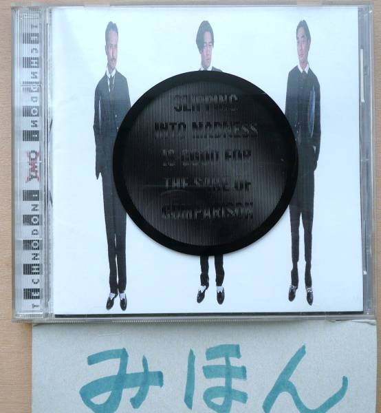 ★お買い得★即決★YMO/TECHNODON/坂本龍一高橋幸宏細野晴臣CD_画像1