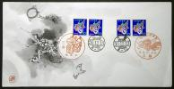 FDC 昭和51年年賀 福島・三春2局4種印 小岩千秋画