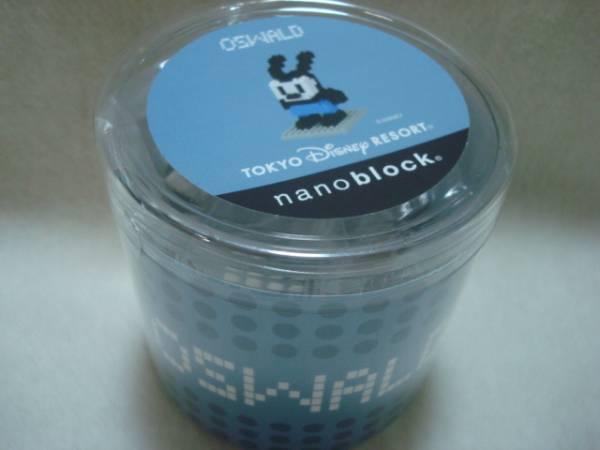 TDR ディズニー nanoblock ナノブロック オズワルド 新品未開封 ディズニーグッズの画像