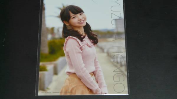 NMB48甘噛み姫タイプA封入 生写真 本郷柚巴1枚_画像1