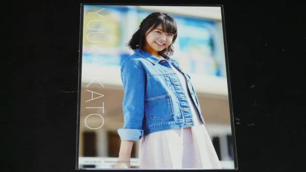 NMB48甘噛み姫タイプA封入 生写真 加藤夕夏 1枚_画像1