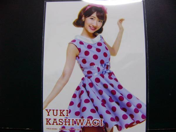 NMB48 らしくない 初回盤 封入特典 生写真 柏木由紀 ライブグッズの画像