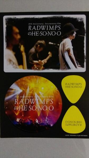 RADWIMPS の HESONOO Documentary Film 前売り特典ステッカー ライブグッズの画像