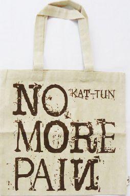 KAT-TUN バッグ NO MORE PAIN Summer Premium2010 A