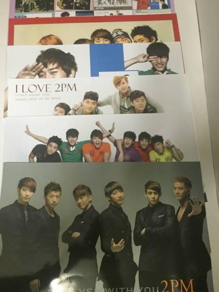 2PM ポスター 5枚セット