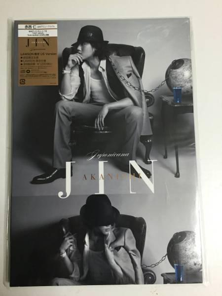 KAt-TUN 赤西仁 限定CD 全米デビューアルバム