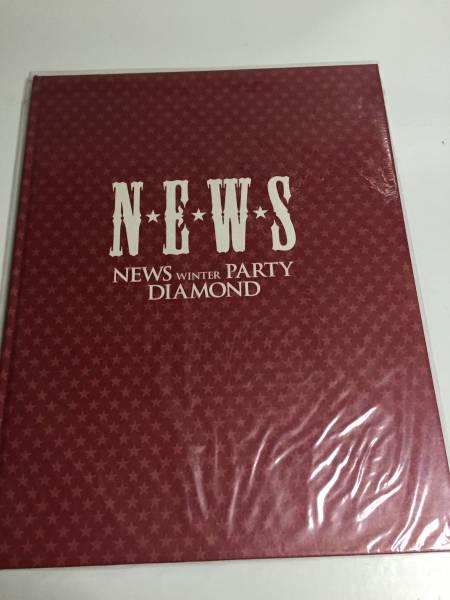 NEWS パンフレット  WINTER PARTY DIAMOND 2008-2009