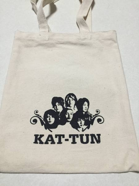 KAT-TUN バッグ 亀梨和也 中古