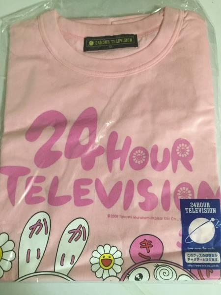 嵐 24時間テレビ 2008年チャリティーTシャツ 村上隆 ピンク SS