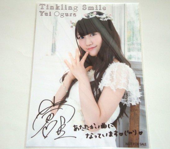 新品◆小倉唯 Tinkling Smile 特典 ブロマイド/写真