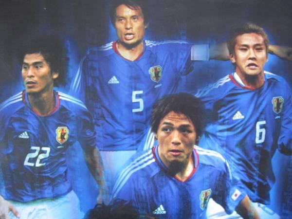 ポスター★2006・ジャパンナショナルチーム_画像2
