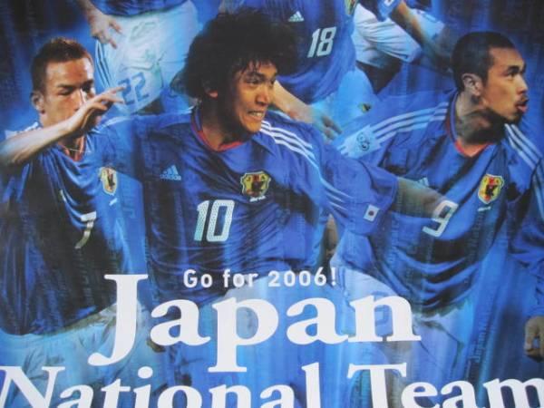 ポスター★2006・ジャパンナショナルチーム_画像3