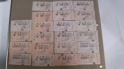 ●国鉄 A型硬券急行券など22種22枚 下津→100km S53・他