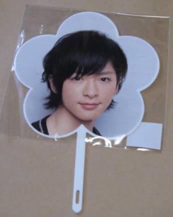 知念侑李Hey! Say! JUMP WINTER2010 ミニうちわ 新品