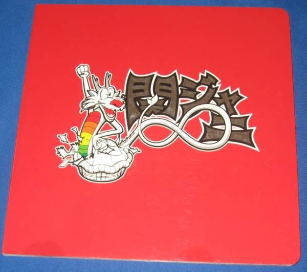 関ジャニ∞ パンフレット 2007コンサート大倉忠義 安田章大