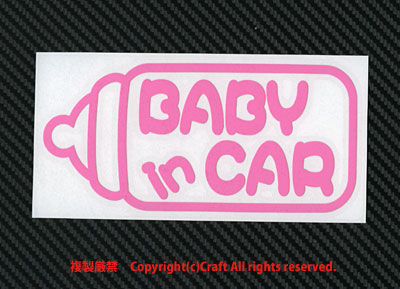 BABY IN CAR ☆ステッカー/ライトピンク哺乳瓶(15×7cm)ベビーインカー**_画像2