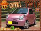 super lovely Pinky . custom twin ABS keyless 16 -inch lowdown
