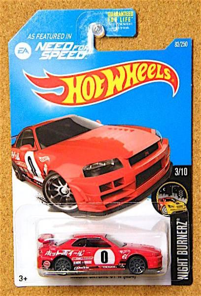 2016 HW ☆ NEED FOR SPEED 日産 スカイライン GT-R(R34)赤3