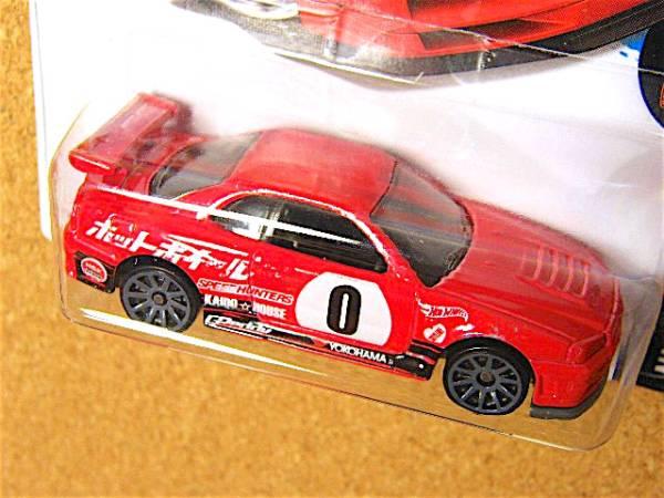 2016 HW ☆ NEED FOR SPEED 日産 スカイライン GT-R(R34)赤1