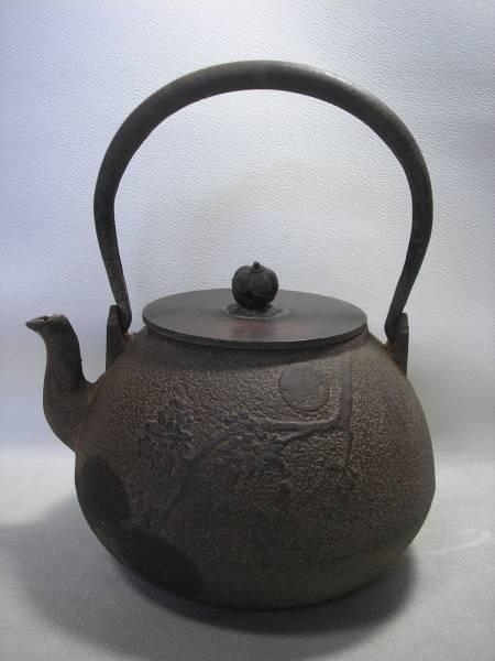 ◆旧家蔵だし!鉄瓶<13>尚武文字、月花浮彫 龍文堂造 銅蓋_画像1