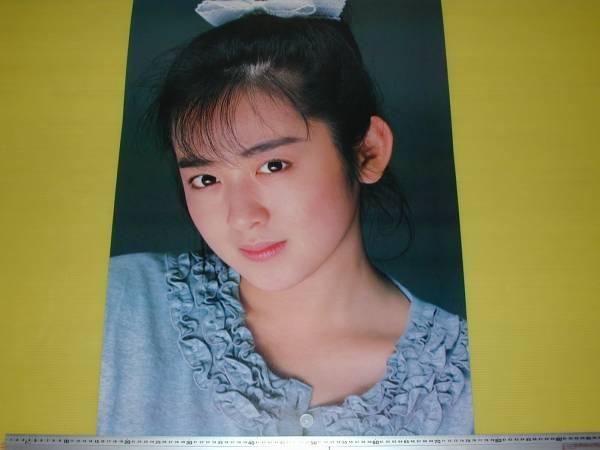 ◆【斉藤由貴】ポスター/TX-978/昭和年代物新品