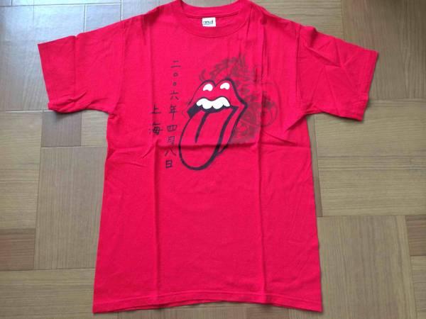 ローリングストーンズ Tシャツ 2006年 上海 ライブグッズの画像