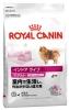 数量限定【小型犬・室内犬】 ロイヤルカナン インドアライフ   8kg