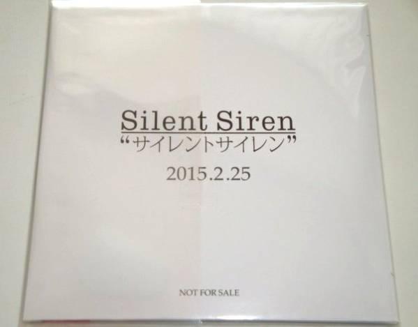 新品■Silent Siren サイレントサイレン 特典 コースター