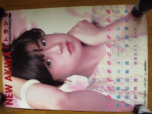 貴重★中森明菜NEWAKINAエトランゼ告知用ポスター1983年B2非売品 ライブグッズの画像