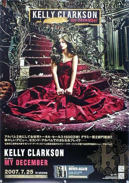 KELLY CLARKSON ケリー・クラークソン B2ポスター (1E16001)