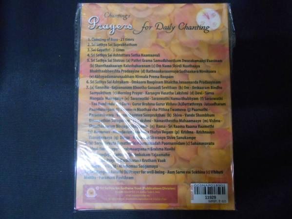 プレイヤーズ デイリー チャンティング CD サイババ バジャン マントラ ヨガ_画像2