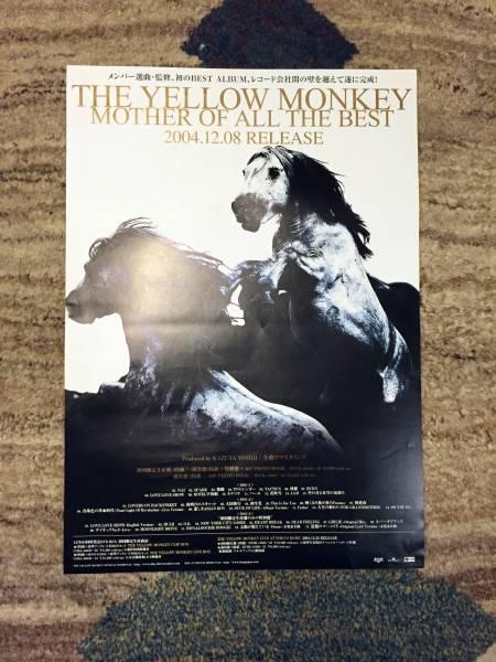 The Yellow Monkey ポスター