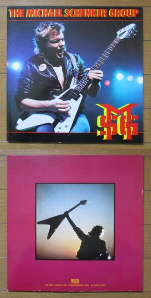 THE MICHAEL SCHENKER GROUP 日本公演 1983年 パンフレット