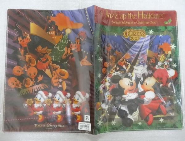 ◆ディズニー クリアファイル ハーバーサイドクリスマス 3種◆