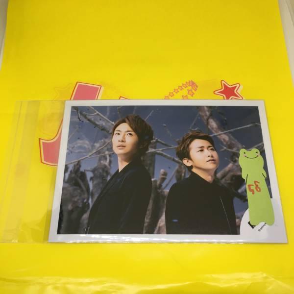 嵐 公式写真 大野智相葉雅紀 sakura 58