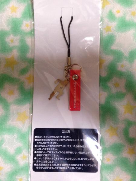 ■嵐/櫻井翔/映画ヤッターマンストラップ■非売品
