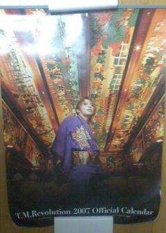 T.M.Revolution西川貴教オフィシャルカレンダー2007
