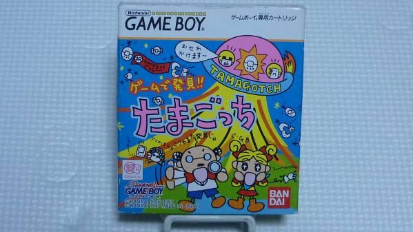 【GB】ゲームボーイ ゲームで発見!!たまごっち 箱説付_画像1