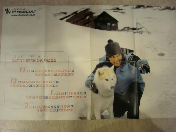 イ・ビョンホン CHASECULT カレンダー ポスター 非売品