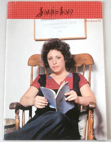 ◎即決◆コンサートパンフ◆ジャニスイアン 1977年◆ポスター付