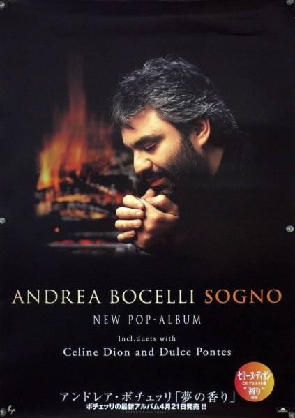 ANDREA BOCELLI アンドレア・ボチェッリ B2ポスター (1T14008)
